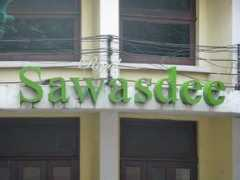 sawasdee thai massage nisa thai massage